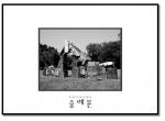 아이들이 만든 숭례문(한국학교)